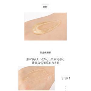 NATURE REPUBLIC ネイチャーリパブリック ジンセンロイヤルシルク ginseng-royal-silk コスメ 化粧品 美容 koreatrade 04