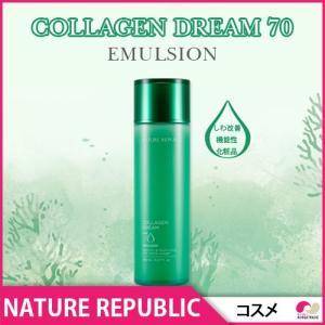 NATURE REPUBLIC ネイチャーリパブリック コラーゲンドリーム70エマルジョン collagen-dream-70-emulsion コスメ 化粧品 美容|koreatrade