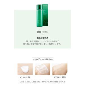 NATURE REPUBLIC ネイチャーリパブリック コラーゲンドリーム70エマルジョン collagen-dream-70-emulsion コスメ 化粧品 美容|koreatrade|04
