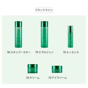 NATURE REPUBLIC ネイチャーリパブリック コラーゲンドリーム70エマルジョン collagen-dream-70-emulsion コスメ 化粧品 美容|koreatrade|05
