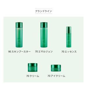 NATURE REPUBLIC ネイチャーリパブリック コラーゲンドリーム70アイクリーム collagen-dream-70-eyecream コスメ 化粧品 美容|koreatrade|05
