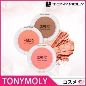TONYMOLY トニーモリークリスタルブラッシャーCrystal blusher 6g コスメ 化粧品 美容|koreatrade