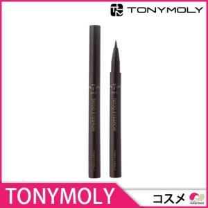 TONYMOLY 7DAYS タトゥー アイブロウ  ダークブラウン(2号)tatoo eyebrow コスメ 化粧品 美容|koreatrade