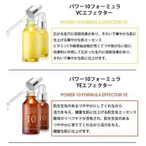 itsskin POWER 10 FORMULA EFFECTOR パワー10 フォーミュラ エフェクタ コスメ 化粧品 美容|koreatrade|03