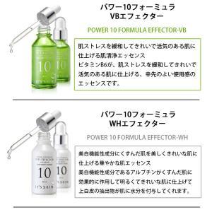 itsskin POWER 10 FORMULA EFFECTOR パワー10 フォーミュラ エフェクタ コスメ 化粧品 美容|koreatrade|05