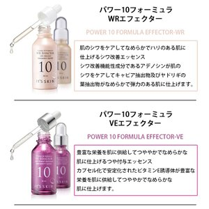 itsskin POWER 10 FORMULA EFFECTOR パワー10 フォーミュラ エフェクタ コスメ 化粧品 美容|koreatrade|06