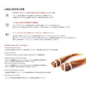 itsskin プレステージクリームジンセンデスカルゴ BBクリーム コスメ 化粧品 美容 koreatrade 03