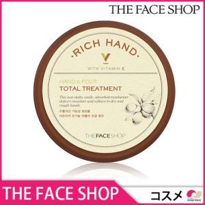 THE FACE SHOP リッチハンド V ハンド&フット トータルトリートメント コスメ 化粧品 美容|koreatrade