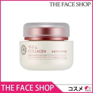 THE FACE SHOP ザクロエンドコラーゲンボリューム弾力アイクリーム50ml コスメ 化粧品 美容|koreatrade