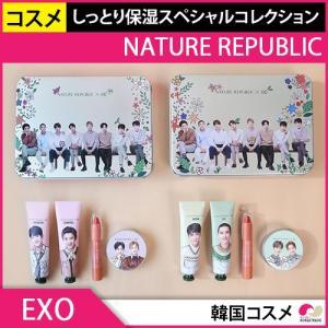 NATURE REPUBLIC EXO [数量限定] EXO NATURE REPUBLIC しっとり保湿スペシャルコレクション コスメ 化粧品 美容|koreatrade