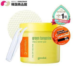 クーダル goodal グリーンタンジェリンビタCトナーパッド 70枚/140ml ◆  green tangerine vita C toner pad CLIO CLUBCLIO|koreatrade