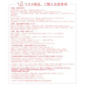 NEW新発売 ETUDEHOUSE / エチュードハウス ★コラボ 韓国コスメ アイメイク|koreatrade|20