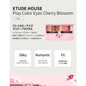 NEW新発売 ETUDEHOUSE / エチュードハウス ★コラボ 韓国コスメ アイメイク|koreatrade|06