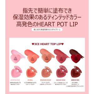 3CE ハート ポット リップ Heart Pot Lip 1.4gリップバーム 口紅 コスメ  リップ 化粧品 美容|koreatrade|04