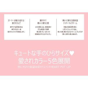 3CE ハート ポット リップ Heart Pot Lip 1.4gリップバーム 口紅 コスメ  リップ 化粧品 美容|koreatrade|05