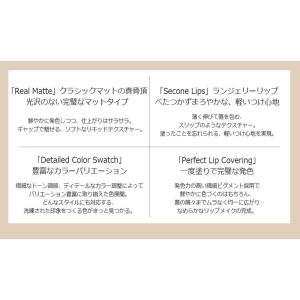 3CE ソフトリップラッカ SOFT LIP LACQUER 6g リップ 口紅 コスメ 化粧品 美容|koreatrade|04