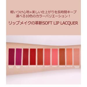 3CE ソフトリップラッカ SOFT LIP LACQUER 6g リップ 口紅 コスメ 化粧品 美容|koreatrade|05