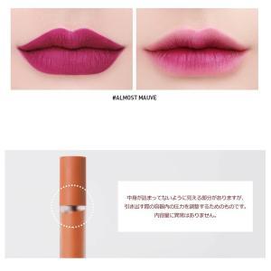 3CE ソフトリップラッカ SOFT LIP LACQUER 6g リップ 口紅 コスメ 化粧品 美容|koreatrade|10