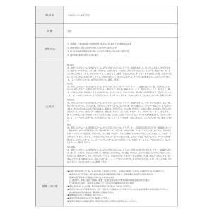 PUREDERM GALAXY PEEL-OFF MASK 30g ギャラクシーフィルオフマスク 30g マスクパック コスメ 化粧品 美容 new2019|koreatrade|13