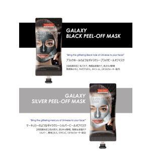 PUREDERM GALAXY PEEL-OFF MASK 30g ギャラクシーフィルオフマスク 30g マスクパック コスメ 化粧品 美容 new2019|koreatrade|05