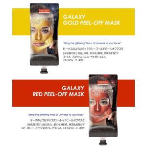PUREDERM GALAXY PEEL-OFF MASK 30g ギャラクシーフィルオフマスク 30g マスクパック コスメ 化粧品 美容 new2019|koreatrade|06