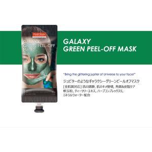 PUREDERM GALAXY PEEL-OFF MASK 30g ギャラクシーフィルオフマスク 30g マスクパック コスメ 化粧品 美容 new2019|koreatrade|07