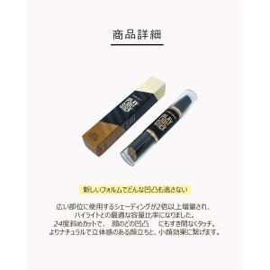 ETUDE HOUSE/エチュードハウス プレイ101スティック コンクール,デュオ Play101 Stick Contour Duo 韓国コスメ メイクアップ オルチャン new2019|koreatrade|03