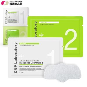 CNP チャアンドパク アンチポア ブラックヘッド クリア キット/Anti-pore Black head Clear Kit 10セット(STEP 1/STEP 2各10枚) 毛穴ケア 角質ケア 韓国コスメ|koreatrade