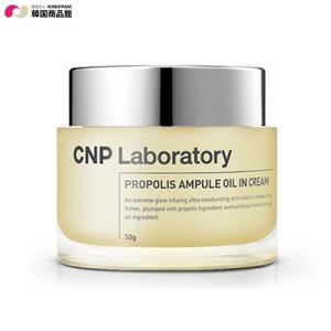 送料無料 CNP チャアンドパク オイルインクリーム50ml Propolis ampule Oil In Cream  オイルがクリームの中に!美容液|koreatrade
