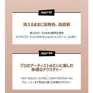 メール便・無料発送 Clio クリオ プロシングルシャドウ#G10(1.5g) 韓国化粧品 コスメ new2019 CLIO クリオ プロシングルシャドウ #G10(1.5g)|koreatrade|05