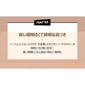 メール便・無料発送 Clio クリオ プロシングルシャドウ#G10(1.5g) 韓国化粧品 コスメ new2019 CLIO クリオ プロシングルシャドウ #G10(1.5g)|koreatrade|06