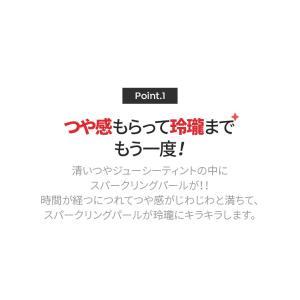 メール便送料無料 A'PIEU アピュー ジューシーパン スパークリング ティント 4.5g/ JUICY-PANG SPARKLING TINT 4.5g / コスメ 韓国コスメ 韓国化粧品 口紅|koreatrade|05