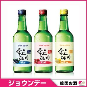 大人気商品 ジョウンデ-焼酎 360ml x 1本◆ブルーベリー / ザクロ  /ゆず 三つの味|koreatrade