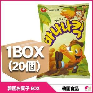 【韓国お菓子1BOX】バナナ-キック1BOX(20個入り)ボックス|koreatrade