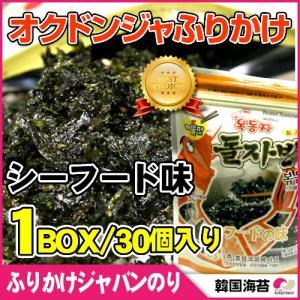 【韓国海苔】 オクドンザ(玉童子)味付海苔炒め(ふりかけ)シーフード 1BOX(30個入り) koreatrade