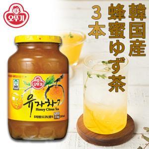 【3瓶】オットゥギ  三和ゆず茶(蜂蜜含有) 1kg ◆ オトゥギ 韓国茶 【韓国食品】|koreatrade