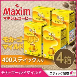 送料無料 マキシム コーヒーミックス 12g x 100包入り x4袋セット インスタント モカ ゴールド スティック Maxim|koreatrade