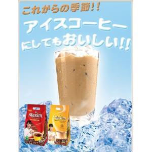 送料無料 マキシム コーヒーミックス 12g x 100包入り x4袋セット インスタント モカ ゴールド スティック Maxim koreatrade 02