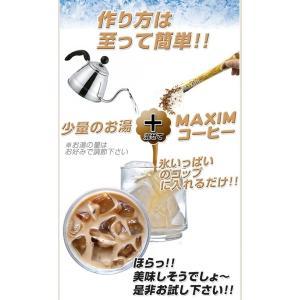 送料無料 マキシム コーヒーミックス 12g x 100包入り x4袋セット インスタント モカ ゴールド スティック Maxim koreatrade 03