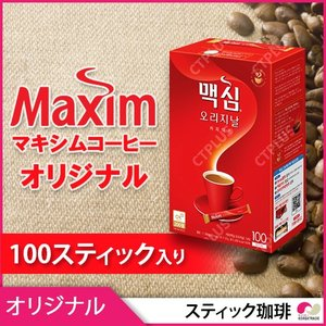 Other Coffee Brave Maxim White Gold Korean Instant Coffee Mix 50 Sticks Coffee