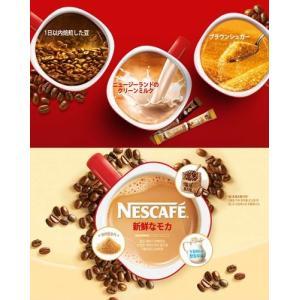 【100包入り】 ネスカフェ 新鮮なリッチ 1箱 ◆ コーヒー リッチ イビョンホン NESCAFE koreatrade 02