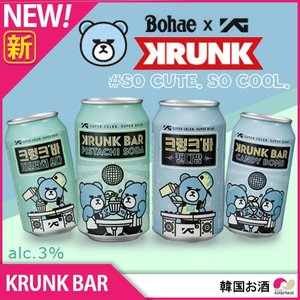 【KRUNK BAR】クランクバー 355ml (alc.3%)【味選択可能】 ◆果実酒 / BIGBANG / PISTACHI SODA / CANDY BOMB / YG / クランク【韓国お酒】|koreatrade