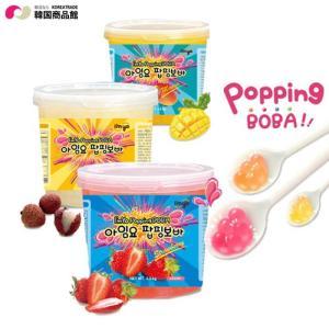 【夏限定特価セール】I'm yo アイムヨ ポッピングボバー 2.2kg PoppingBOBA / 日本国内配送 / タピオカ タピオカドリンク 台湾 飲み物 飲料 韓国食品|koreatrade