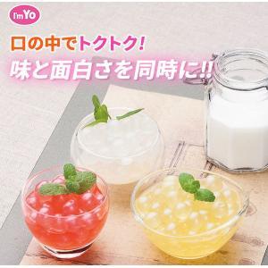 【夏限定特価セール】I'm yo アイムヨ ポッピングボバー 2.2kg PoppingBOBA / 日本国内配送 / タピオカ タピオカドリンク 台湾 飲み物 飲料 韓国食品|koreatrade|02