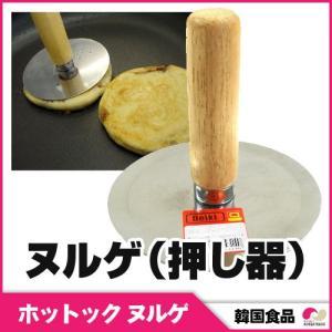 【韓国食品】ホットクヌルゲ(押し器) koreatrade