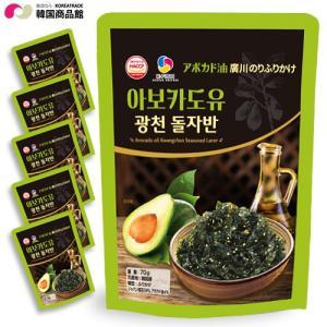 アボカド油 廣川 海苔ふりかけ 5袋SET(70gX5袋) 韓国のり 韓国産海苔ふりかけ 韓国海苔|koreatrade