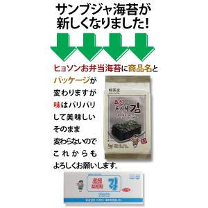送料無料【Hyosungfood】韓国海苔 ヒョソンお弁当海苔 1BOX(3P×24袋 72袋入り)◆ 韓国のり 海苔 サンブジャ|koreatrade|02