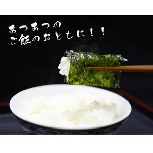 送料無料【Hyosungfood】韓国海苔 ヒョソンお弁当海苔 1BOX(3P×24袋 72袋入り)◆ 韓国のり 海苔 サンブジャ|koreatrade|04