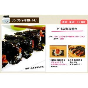 送料無料【Hyosungfood】韓国海苔 ヒョソンお弁当海苔 1BOX(3P×24袋 72袋入り)◆ 韓国のり 海苔 サンブジャ|koreatrade|05