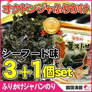 【韓国海苔】 オクドンザ(玉童子)味付海苔炒め(ふりかけ)シーフード 4個セット koreatrade